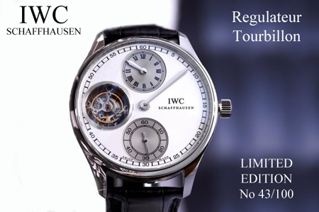 IWC Regulateur Tourbillon
